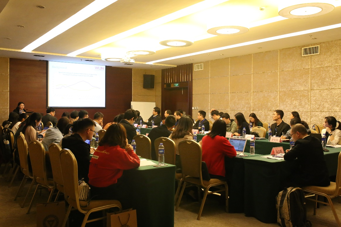 "Zhejiang University hosted WUN workshop ""Health Service, Investment"